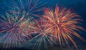 Fireworks in the sky — Stock Photo