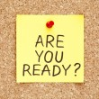 Stock Photo: Are You Ready