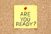 Are You Ready — Stockfoto