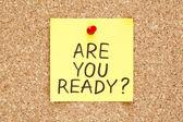 Czy jesteś gotowy — Zdjęcie stockowe