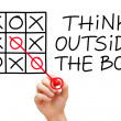 Think Outside The Box — Stock Photo #22530205