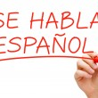Se Habla Espanol - Stock Photo