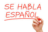 Se Habla Espanol — Stock Photo