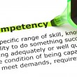 Foto de Stock  : Competency Definition
