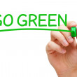 Go Green Concept — Stock Photo #26531157