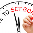 Stock Photo: Time to Set Goals
