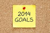 Ziele 2014 kurznotiz — Stockfoto