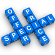 Special offer and price — Stock Photo