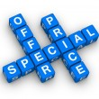Stock Photo: Special offer and price