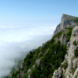 Stock Photo: Haze around crag