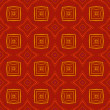Vintage wallpaper pattern seamless background. Vector. — Stock Vector