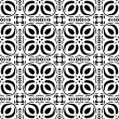 Ethnic modern geometric seamless pattern ornament background - Imagens vectoriais em stock