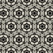 Modern geometric seamless pattern ornament background - Imagen vectorial