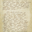 Old letter with vintage handwriting. Grunge. - Stock Photo