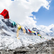 Everest Base Camp and tent — Stock Photo #34519187