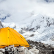 Everest Base Camp and tent — Stock Photo