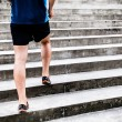 Mrunning on stairs, jogger — Stock Photo #34520357