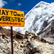 Stock Photo: Mount Everest footpath sign