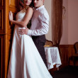 Wedding — Stock Photo #18614367