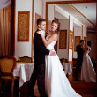 Wedding — Stock Photo #18614369