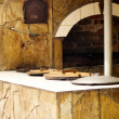 bread oven — Stock Photo