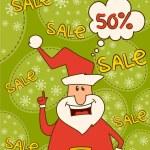 Happy Santa Claus — Stock Vector #9443797
