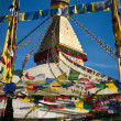 Buddhist Shrine Boudhanath Stupa. Nepal, Kathmandu - Stock Photo