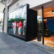 Singapore. Carolina Herrera boutique in Marina Bay Sands Resort — Stock Photo