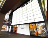 Singapore. Chanel boutique in Marina Bay Sands Resort — Foto Stock