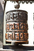 Buddhist prayer wheel. Nepal — Stock Photo