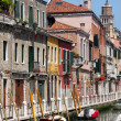 Stock Photo: Venesia