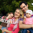 Family  — Stock Photo #46221255