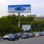 The Street Vladivostok at rush hours — Stock Photo #1792300
