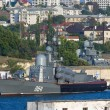 "Russian ""Tarantul""-class of missile corvette — Stock Photo"