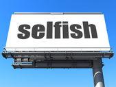 Word on billboard — Stock Photo