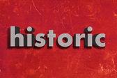赤い壁にグレーの言葉 — ストック写真
