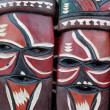 Royalty-Free Stock Photo: African masks