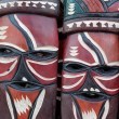 African masks - Stock Photo