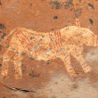 Bushmen rock painting — Foto de Stock