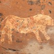 Bushmen rock painting — Stockfoto