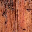 Foto de Stock  : Wooden background