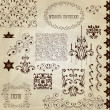 Royalty-Free Stock Vector Image: Vector Vintage Design Elements