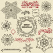 Royalty-Free Stock Vector Image: Vector Vintage Highly Detailed Snowflake