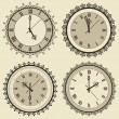 Vector Vintage Clock Set — Stock Vector