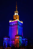 Palace of Culture and Science at night. Warsaw, Poland — Stock Photo