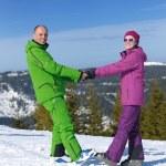 Couple winter ski — Stock Photo #13271441