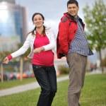 couple heureux en plein air — Photo #16027101