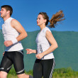 Couple jogging — Stock Photo #16789753