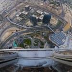 Dubai skyline — Stock Photo #33835817