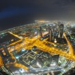 Dubai skyline — Stock Photo #33839429
